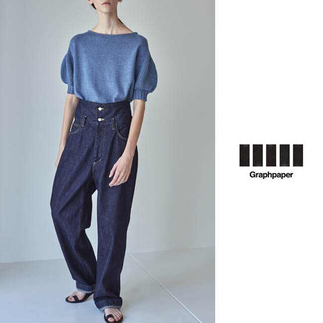 graphpaper_17ss_look_23