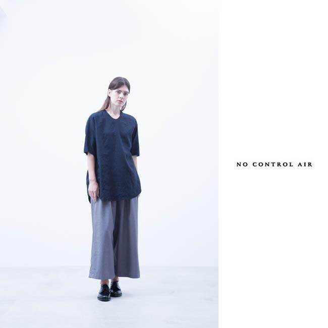 nocontrolair_17ss_look_12