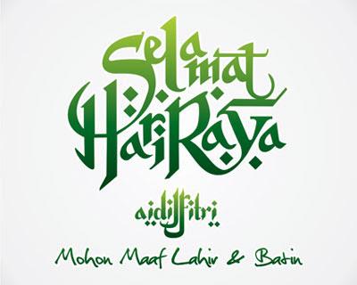 Selamat Hari Raya Idul Fitri 1438 H Mohon Maaf Lahir Dan Batin Ya