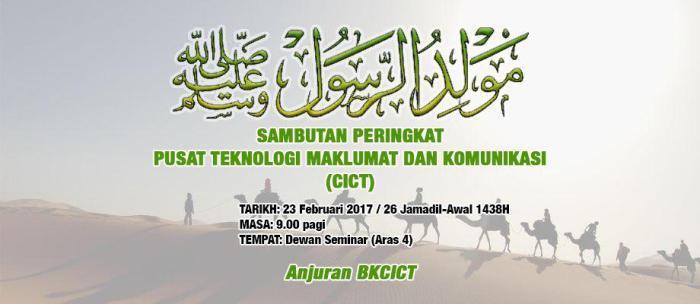 Maulidur Rasul CICT 2017 / 1438H