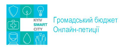 Kyiv Smart City та Центр розвитку інновацій