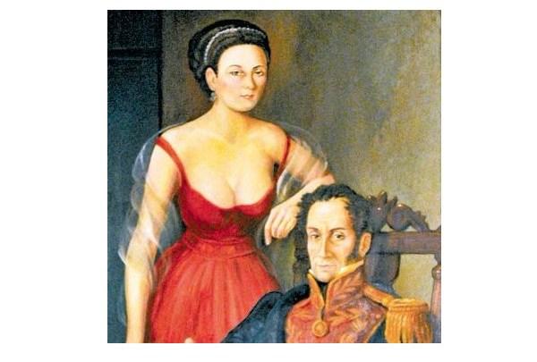 Dedicatoria del Libertador Simón Bolívar a las mujeres