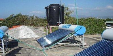 ciencia de cuba_portal de la ciencia cubana_calentadores chinos