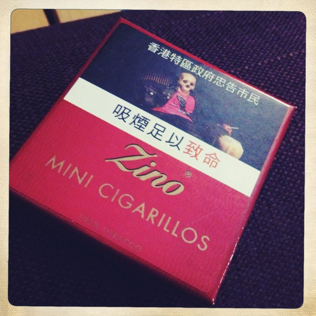 【雪茄】7 11雪茄 – TouPeenSeen部落格