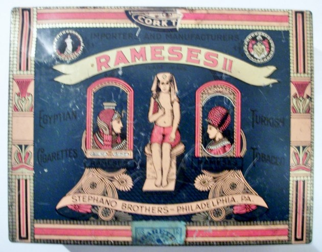 Rameses II Cork Tipped WWII (1942) Egyptian Cigarettes Turkish Tobacco