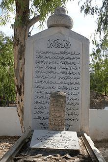 tumba de HASAN HUSNI ABDELWAHHAB