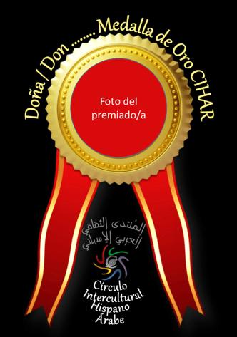 Bases del Premio Medalla de Oro CIHAR