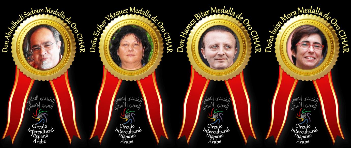 Premiados con Medalla de Oro CIHAR 2015 - Círculo Intercultural ...