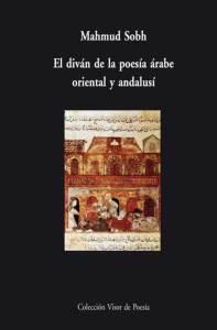 el-divan-de-la-poesia-arabe-oriental-y-andalusi