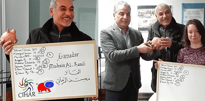 El poeta árabe-iraquí Muhsin Al-Ramli gana el premio de la 4ª Jam poética de la Hucha Literaria