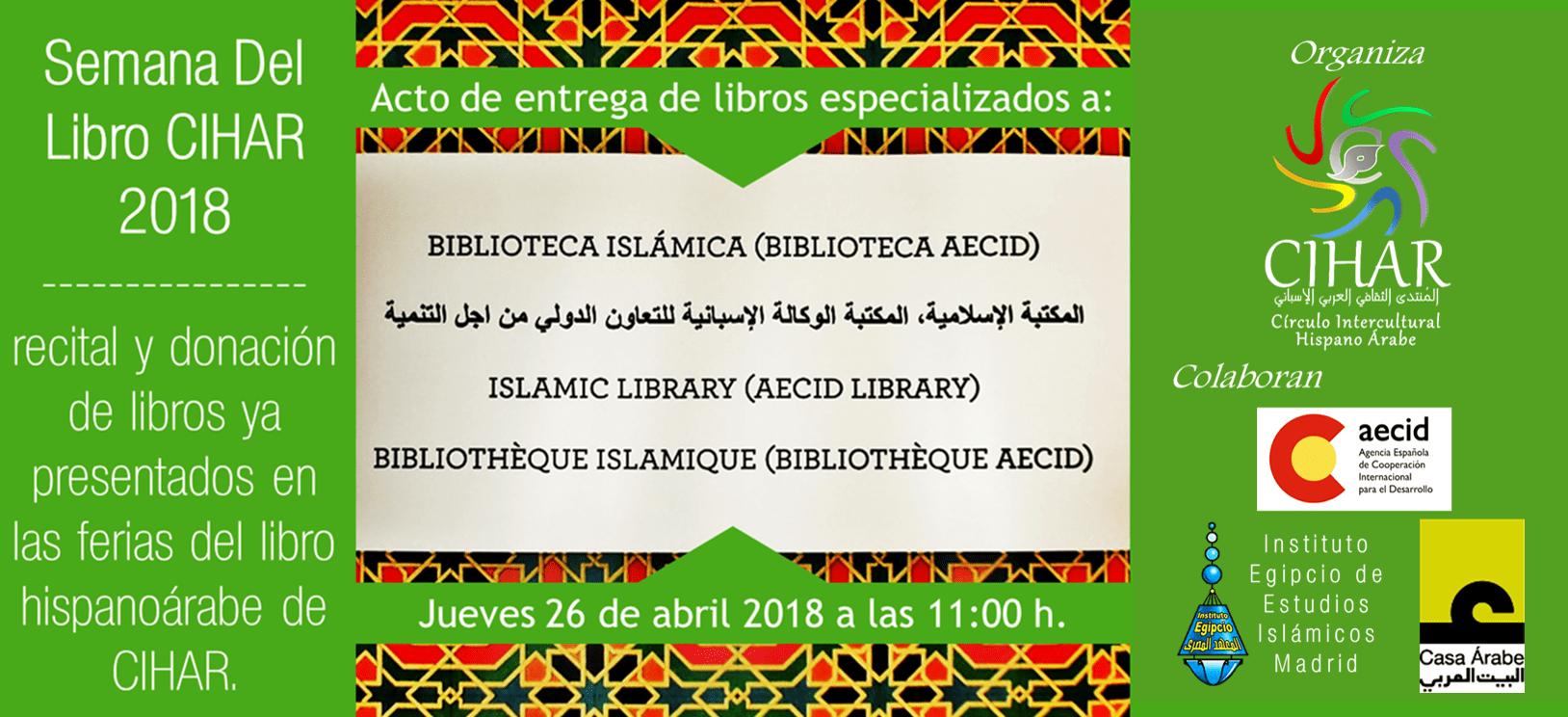 Recital y donación de libros a la Biblioteca Islámica – Nota de prensa