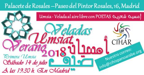 Umsia poetas Madrid 14 de julio