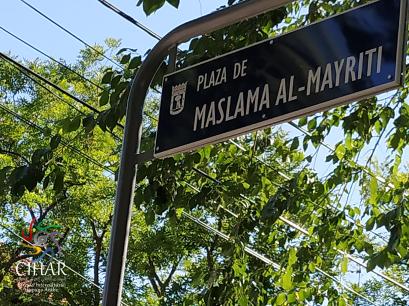 Nueva placa de la plaza de Maslama al-Mayriti 4