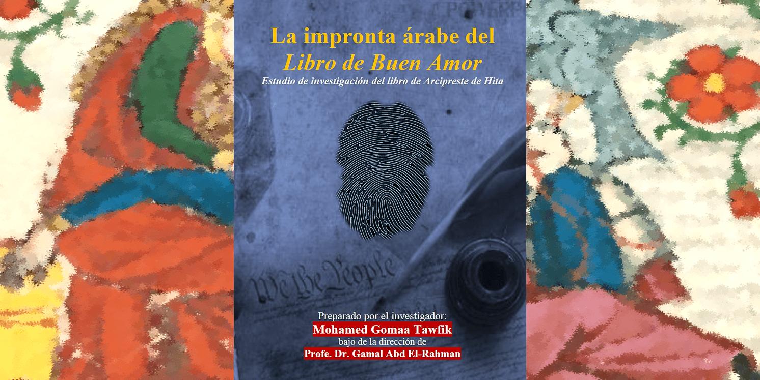 La impronta árabe del Libro de Buen Amor