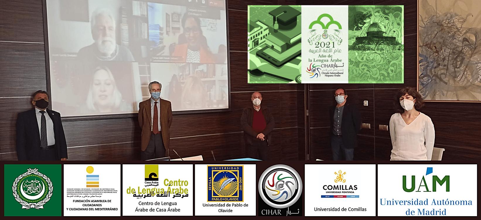 """Reunión de trabajo """"2021, Año de la Lengua Árabe"""""""