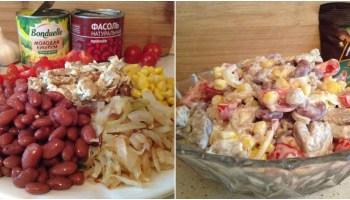 Простий та смачний салат, який містить багато вітамінів. Всі хто попробує, просять рецепт