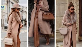 Бежеве пальто 2021: ідеї, які допоможуть виглядати красиво