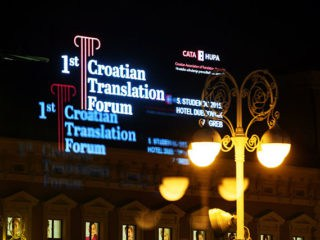 The 1st Croatian Translation Forum Held in Zagreb | Blog | Ciklopea