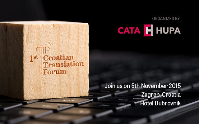 The 1st Croatian Translation Forum Announced | Blog | Ciklopea - Hrvatski prevoditeljski forum