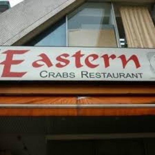 Eastern Crabs Restaurant