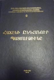 13022366_1118608014829112_336294250_n copy