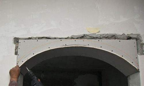 How to Cut a Metal Profile For Drywall