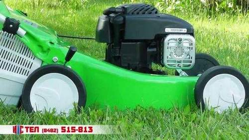 How To Start A Stihl 248 Lawnmower