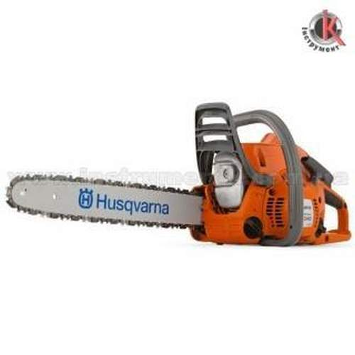Husqvarna 130 Chainsaw Video Review