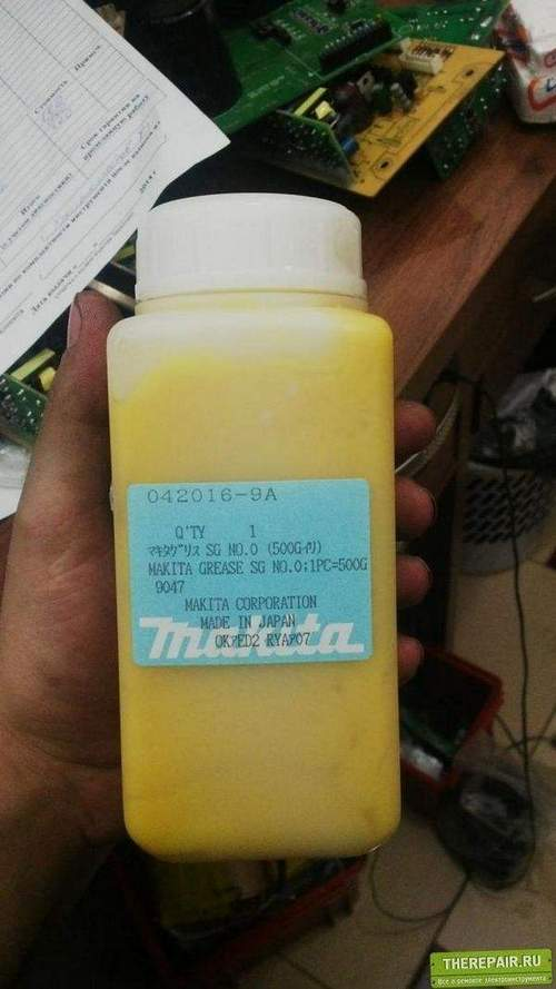 Makita 042016 9a Gear Lubricant Angle Grinder