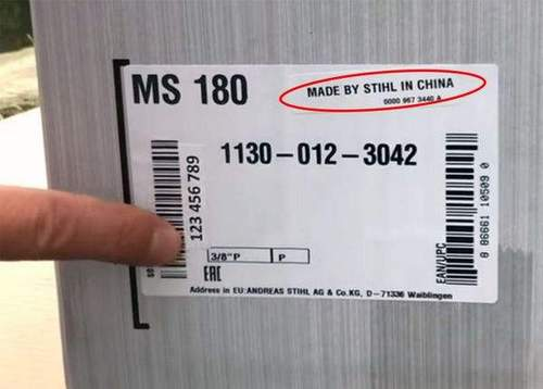Stihl Ms How To Distinguish A Fake