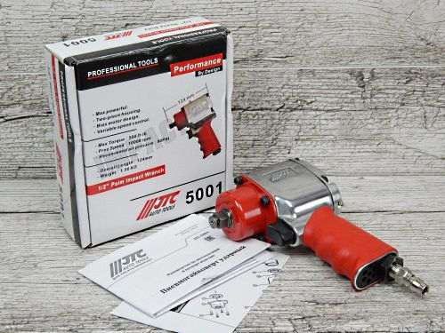 pneumatic impact wrench with torque adjustment