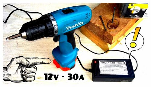 How To Convert A Screwdriver To Mains Power