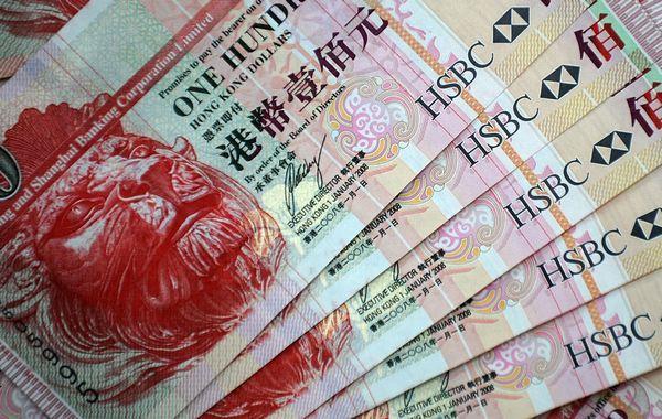 港幣脫鉤美元?前香港金管局總裁任志剛觀點再度受到市場熱議   Anue鉅亨 - 外匯
