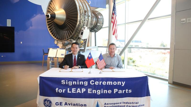 新約到手!漢翔與GE簽訂LEAP發動機零件增量協議 | 鉅亨網 - 臺股新聞