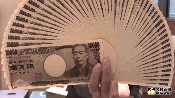 日圓換匯創27個月新低 換5萬臺幣可賺1萬日圓 | Anue鉅亨 - 外匯