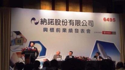 納諾-KY 與中國地方政府合資成立公司   Anue鉅亨 - 臺股新聞