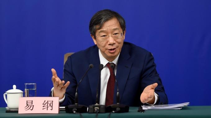 華爾街日報:易綱將出任中國人民銀行新任行長   Anue鉅亨 - 大陸政經