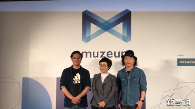 〈文創區塊鏈來了〉全臺首創 KKFARM發布Muzeum區塊鏈創意產業協定 | Anue鉅亨 - 新創