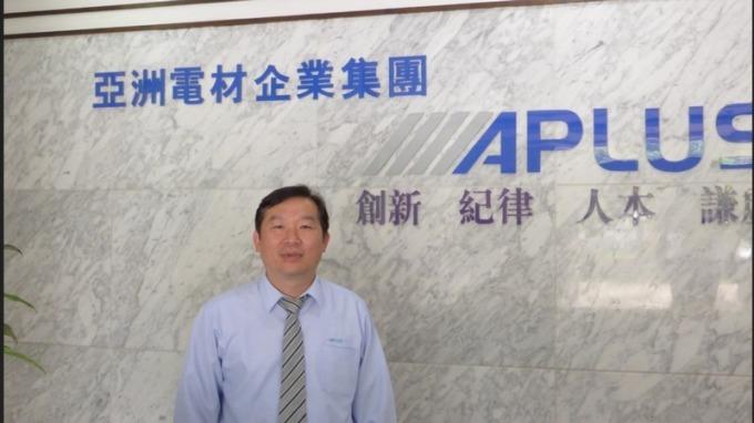 亞電受惠PI上漲推升售價 6月營收創44個月新高   Anue鉅亨 - 臺股新聞
