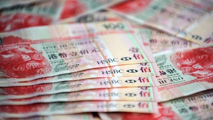 港幣兌美元下滑至弱方兌換保證 創半年來首見   Anue鉅亨 - 外匯