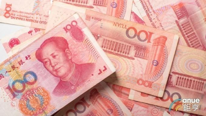 9月人民幣存款餘額略減 央行:利率仍處下降趨勢 | Anue鉅亨 - 外匯
