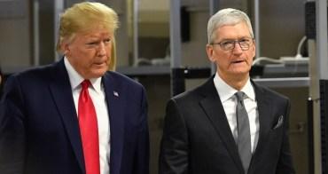 【元富期貨阿倫日報】-免死金牌?川普:考慮下回調升中國關稅時排除蘋果