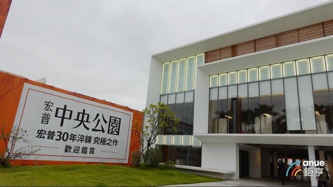 地產市場回暖 海悅去年12月及Q4營收創新高 手中案量逾千億元 | Anue鉅亨 - 臺股新聞