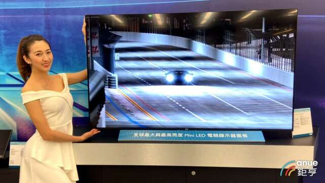 韓面板廠轉攻量子點,OLED 新顯示技術戰提早開打   Anue鉅亨 - 臺股新聞