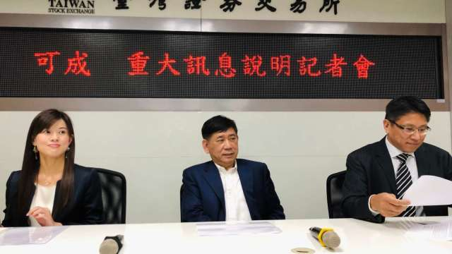 〈可成售廠〉淡出手機業務 出售泰州兩廠予藍思 交易金額14.29億美元 | Anue鉅亨 - 臺股新聞