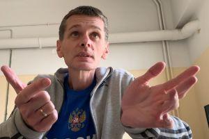 Suspected Bitcoin Launderer Vinnik Extradited to France 101