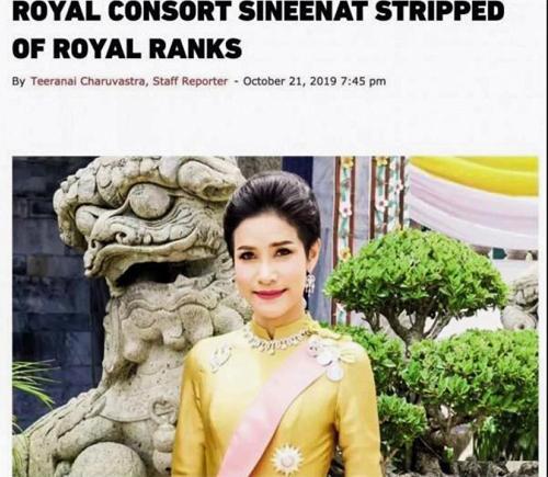 """泰國王妃詩妮娜的短暫一生 """"生如夏花。逝如落葉""""_參考網"""