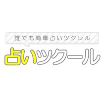 「沖田総悟」タグ関連作品 - 人気順 - 占い・小説 / 無料