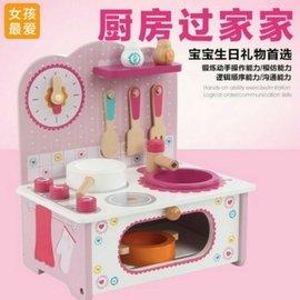 toy kitchen sets black cabinet 木制厨房套装灶台玩具价格比价推荐 爱逛街台湾代购 现货供应中 迷你木制厨房套装灶台玩具粉色小灶台