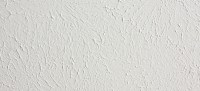 How To Create Popcorn Ceiling Texture DoItYourself.com ...